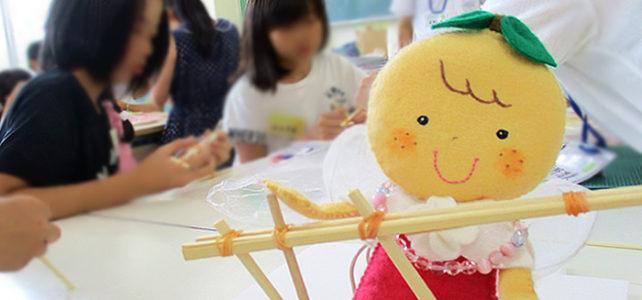 7月11日(月)自由遊び教室☆活動報告