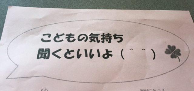 中郷公民館「親おや講座」のお知らせ☆7月19日(火)