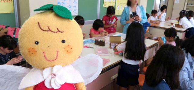 6月12日(月)自由遊び教室☆活動報告