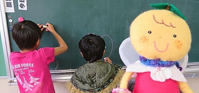 11月20日(月)自由遊び教室☆活動報告