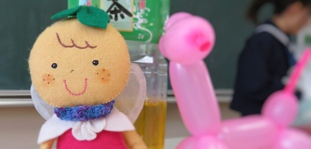 12月14日(木)自由遊び教室☆活動報告